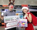smartTV_christmas